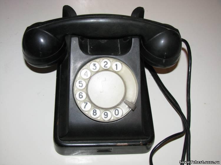 """Настольный телефонный аппарат VEF  """"Багта-50- АТС """" (карболит).  В рабочем состоянии.  Сохранность-отличная."""