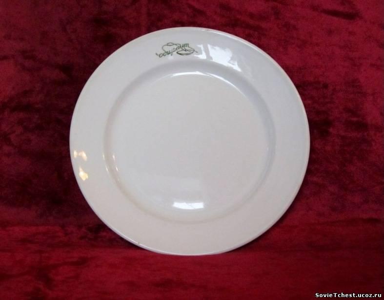 Купить тарелки общепит