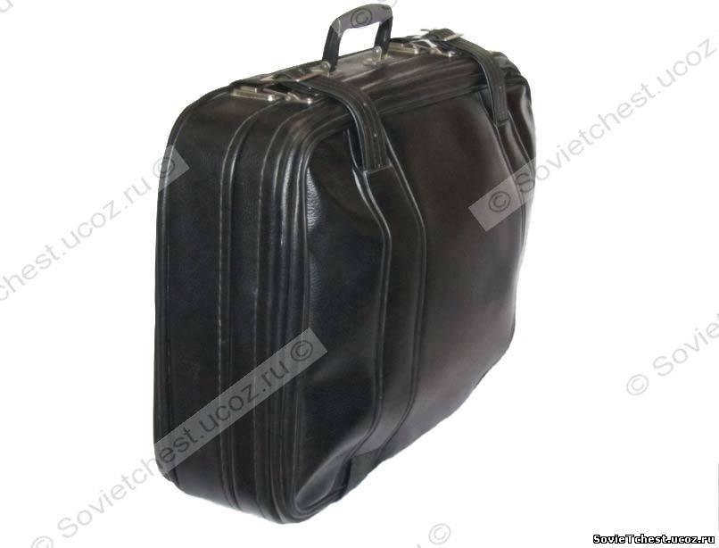 ...Московская фабрика кожгалантерея Код товара: IMG_9193 Цена: 650 руб.