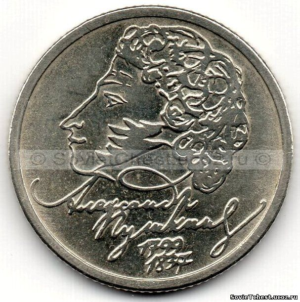 монеты со знаком а