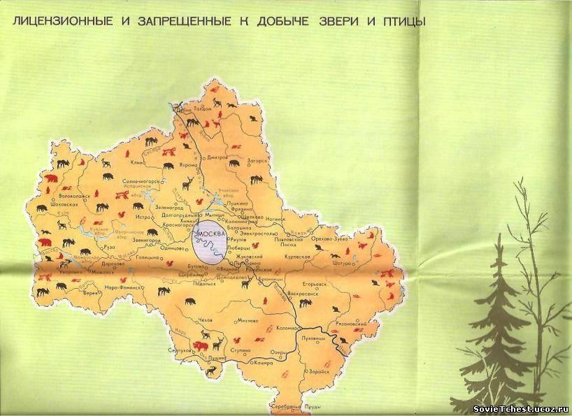 карта охотника и рыболова